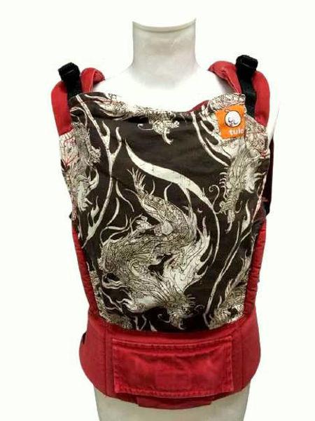 Obrázek Půjčení nosítka Tula Baby Dragon