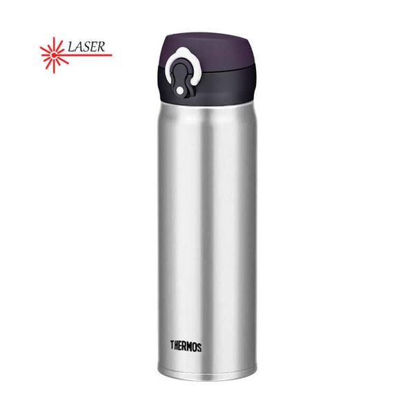 Obrázek Mobilní termohrnek nerez 500 ml Thermos